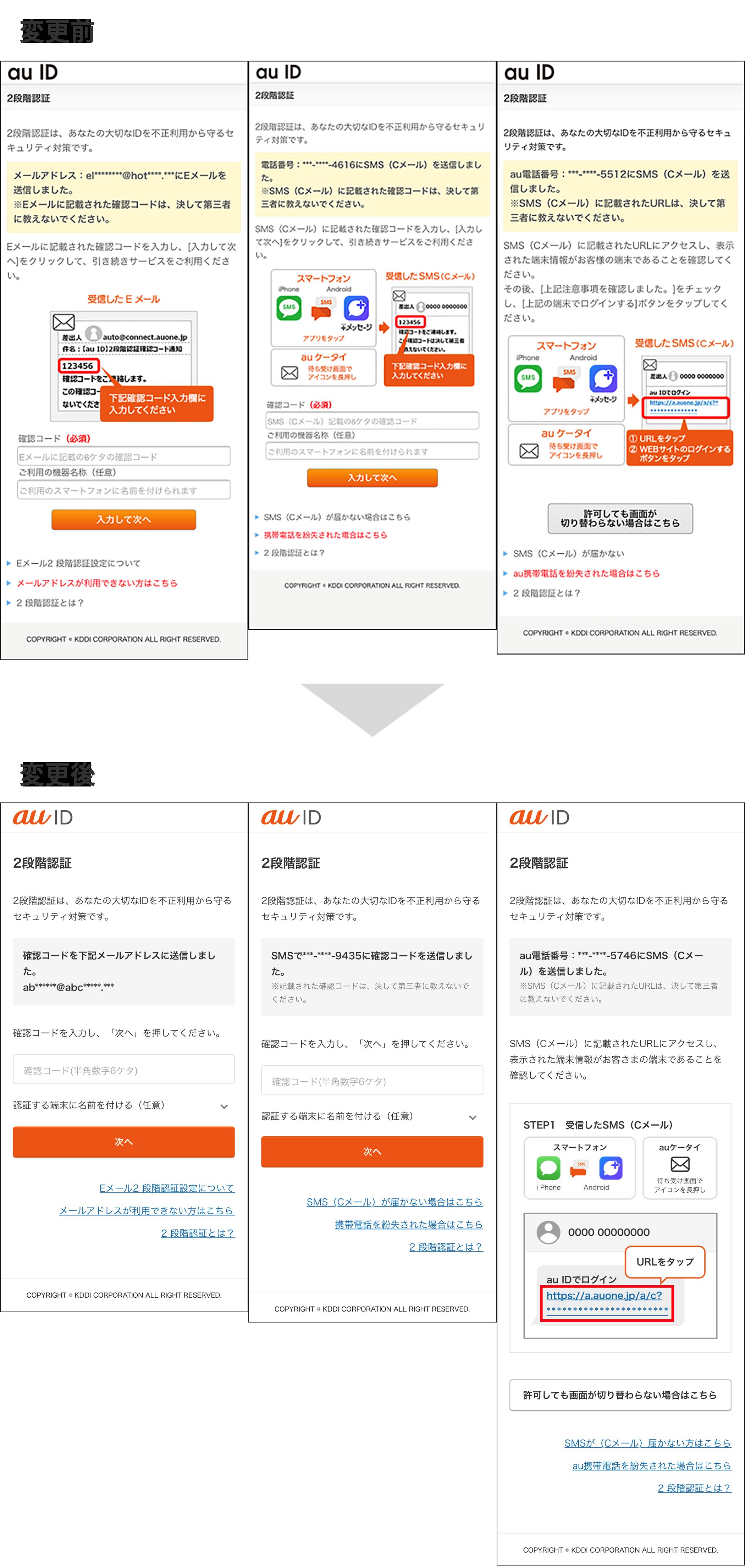 Web メール auone